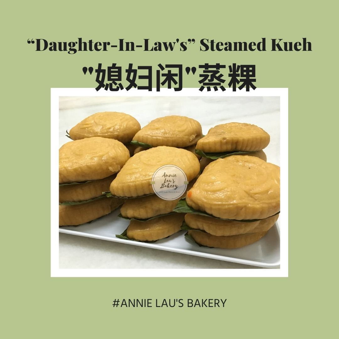 Daughter In Law Steamed Kueh