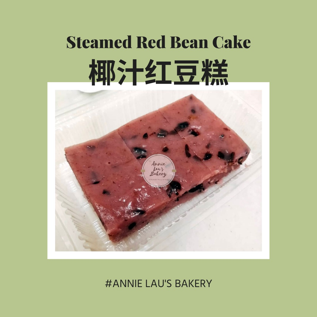 Steamed Red Bean Cake