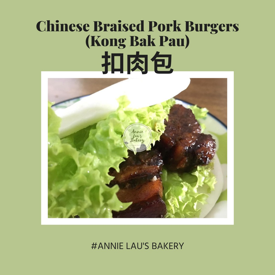 Chinese Braised Pork Burgers