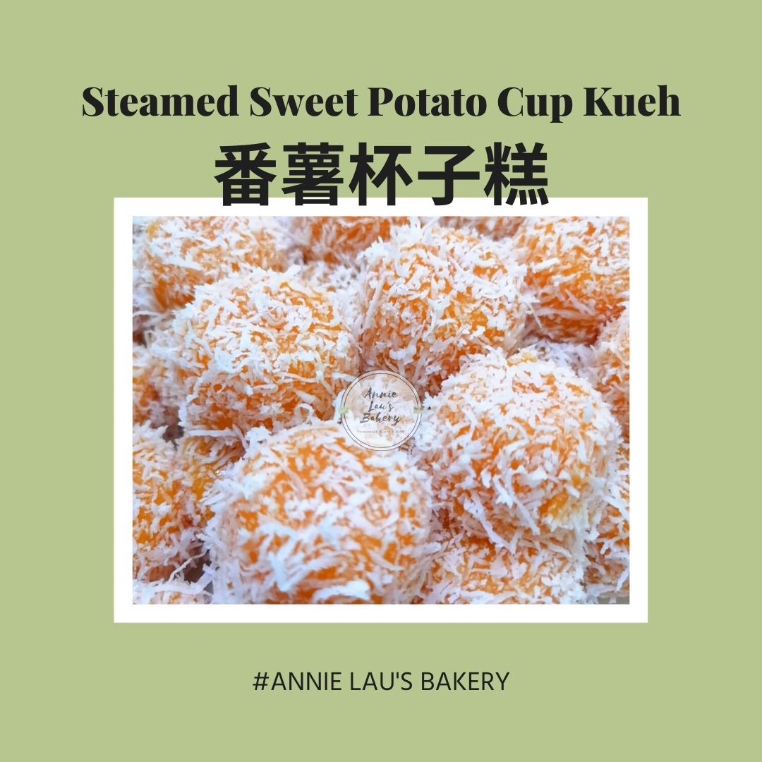 Steamed Sweet Potato Cup Kueh